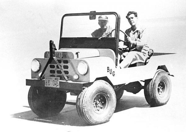 1960 Crofton Bug Military