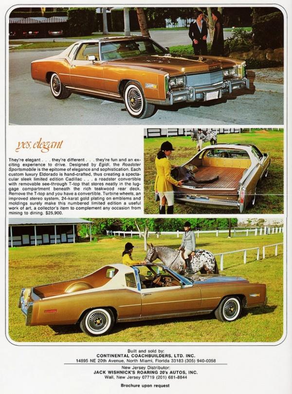 1977-cadillac-eldorado-roadster-sportsmobile-brochure