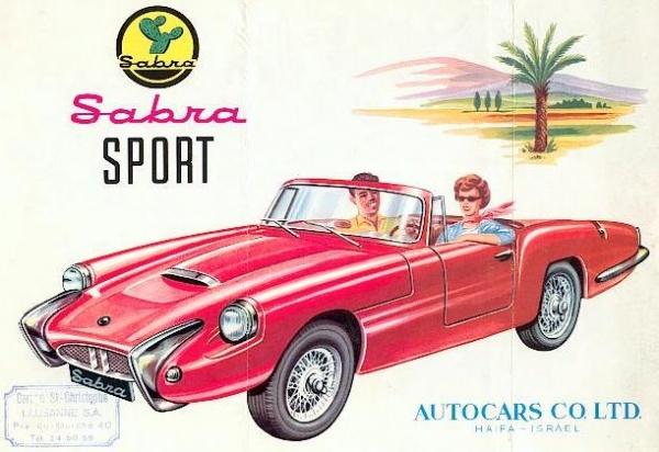 sabra-sport-brochure