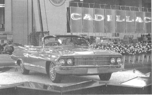 1962-chicago-auto-show
