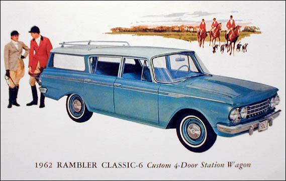 rambler-classic