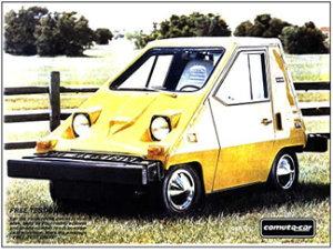 Comuta-car Ad