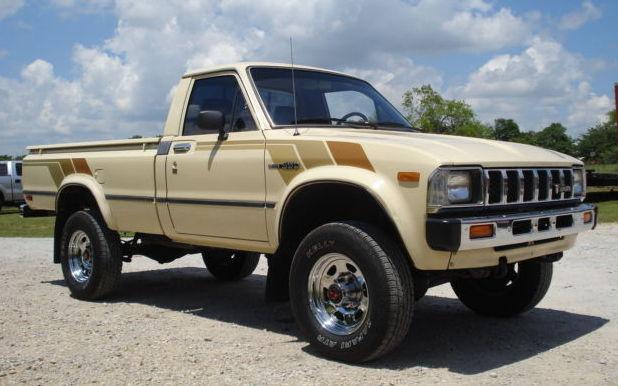 40k mile 1983 toyota sr5 pickup. Black Bedroom Furniture Sets. Home Design Ideas