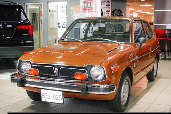 1975 Honda Civic Showroom Special