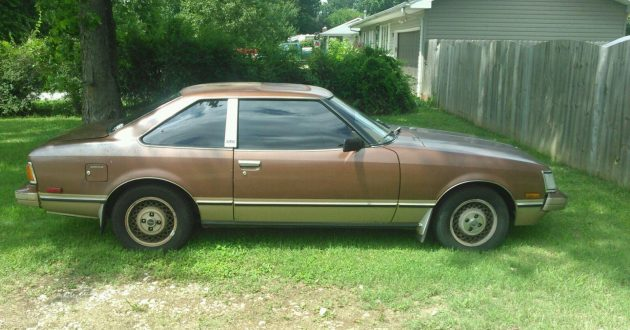 Never Seen One: '81 Celica 10th Anniversary