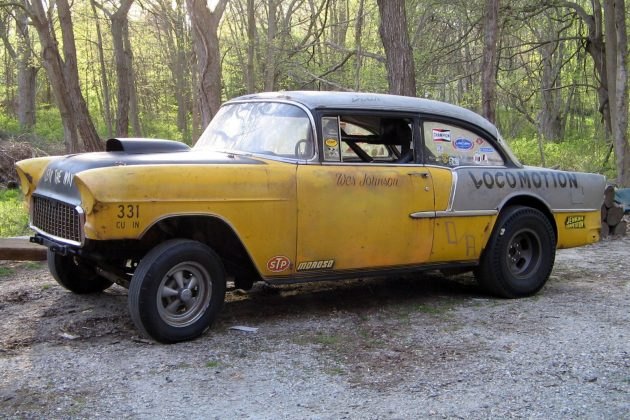 The Locomotion: 1955 Chevrolet Dragster