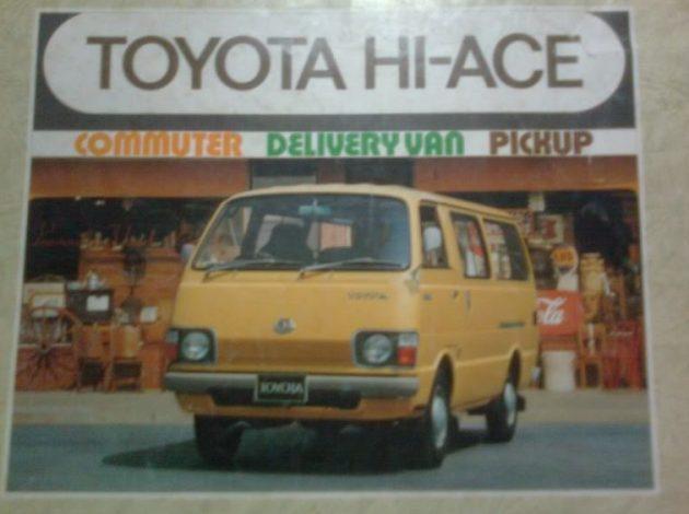 hiace_01