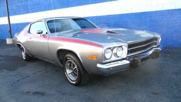 Wylie's Nemesis: 1973 Plymouth Road Runner