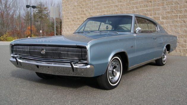 Sweepstakes Prize! 1966 Dodge Charger