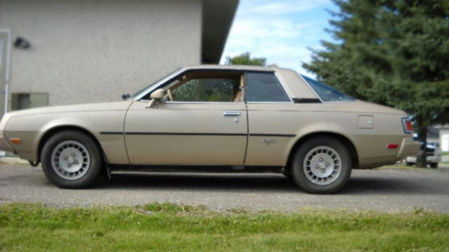 $2,500 Or Offer: 1979 Plymouth Sapporo