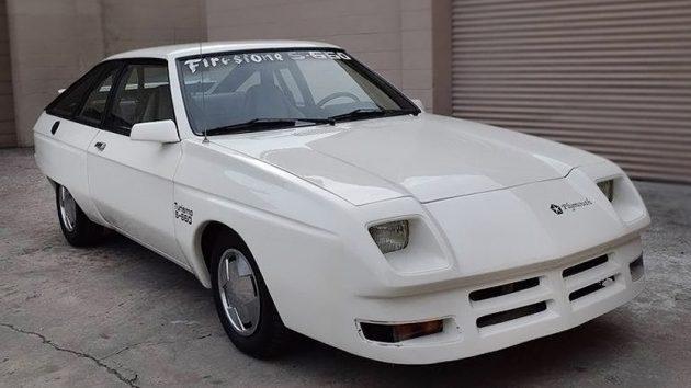 120-Mile Concept: 1982 Plymouth Turismo S-660