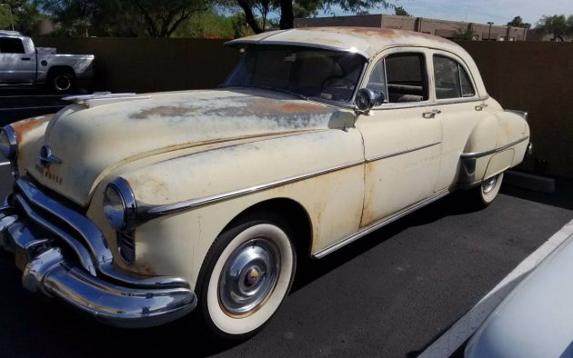 Make A Date: 1950 Oldsmobile 88
