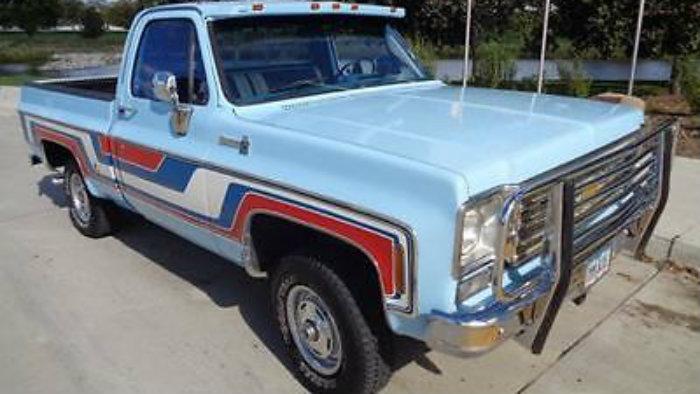 1 Of 10 Bicentennial Wonder! 1976 Chevrolet Bonanza