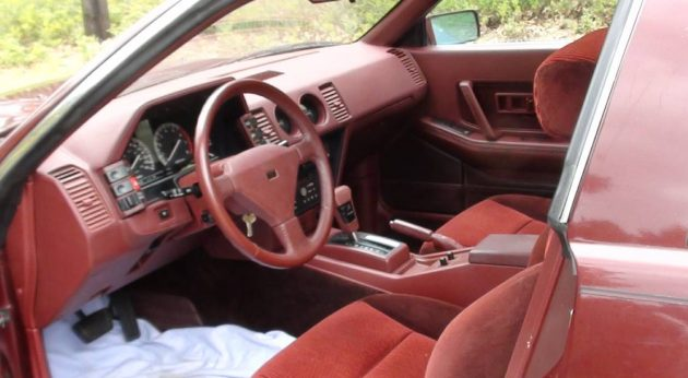 Low Miles, Original Owner: 1988 Nissan 300ZX