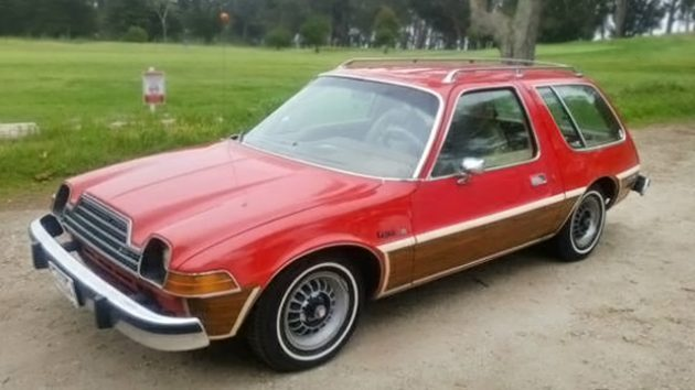 Nerdy-Cool: 1978 AMC Pacer DL Wagon
