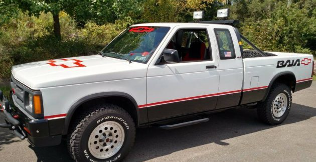 Diff Shields Included: 1991 Chevy S10 Baja