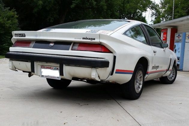 The Ultimate Italian Vega: 1977 Chevrolet Monza Mirage