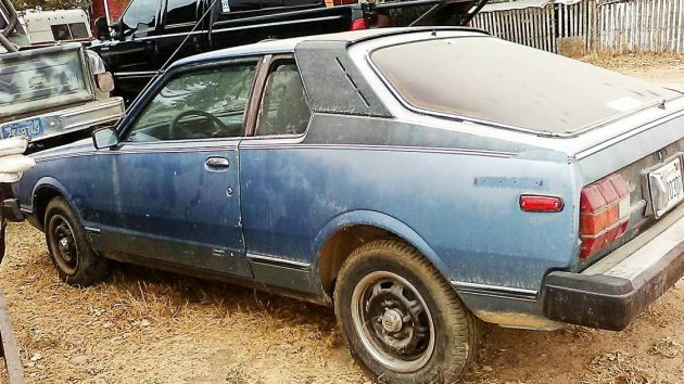 Datsun F10 For Sale >> Dictionary Not Included: 1980 Datsun 310 GX