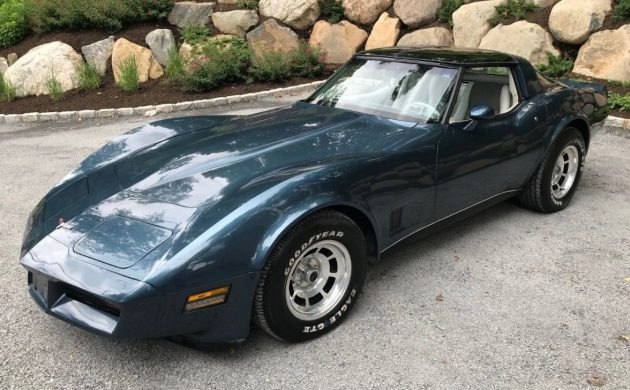 Metallic Blue with Oyster Cloth: 1980 Chevy Corvette