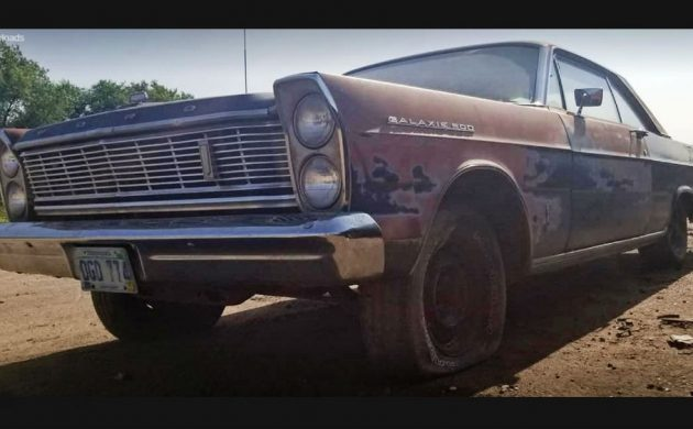 Reader Find: 1965 Ford Galaxie