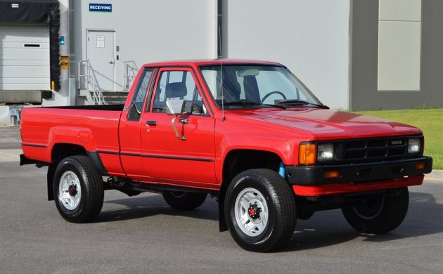 Gently Used: 1985 Toyota Xtracab 4X4 Pickup