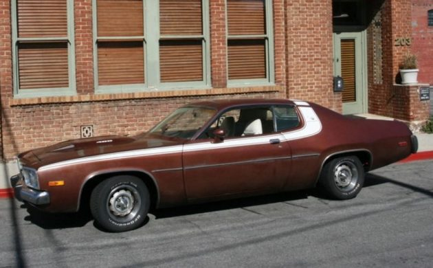 Drive and Restore: 1973 Plymouth Road Runner 400