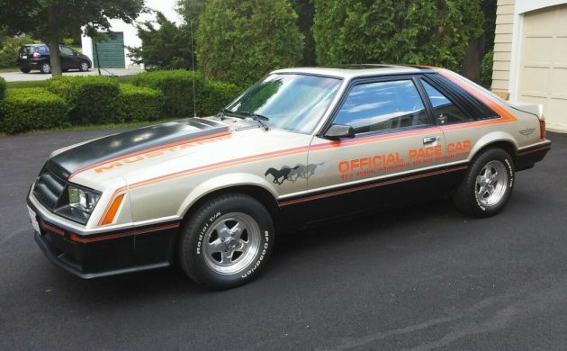 1979 pace car value
