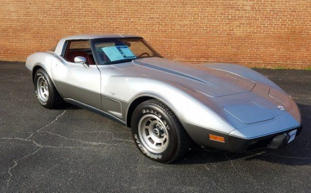 1965 Chevrolet Corvette Value ✓ All About Chevrolet