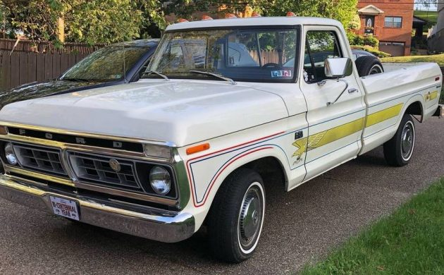1976 Ford F-150 Custom Bicentennial Edition
